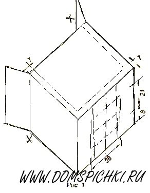Как сделать домик для куклы своими руками.