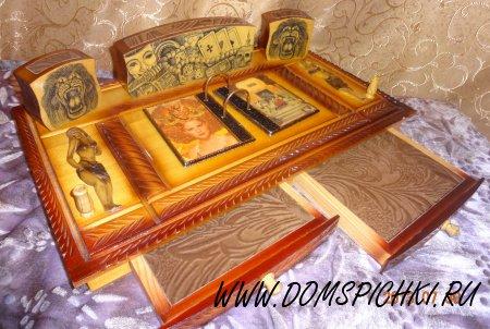 Письменный набор  для  стола
