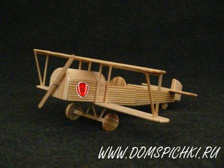 Самолет из шпажек