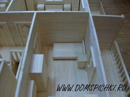 Модель дома с мебелью (из спичек)