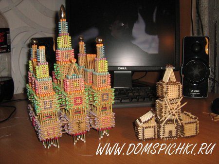 Мельница и храм