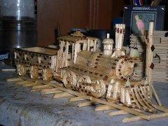 еще один поезд