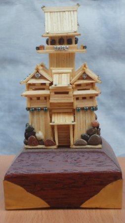 замок сегуна