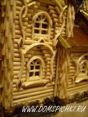 проект домик в домике
