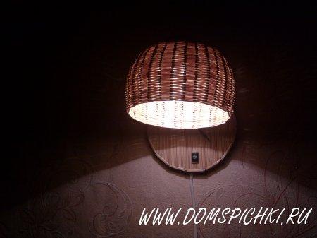 Бра, Настенный светильник
