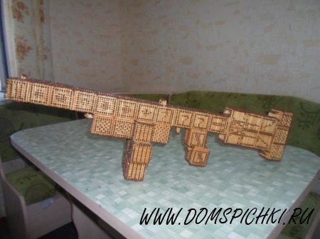 Пистолет пулемет Шпагина