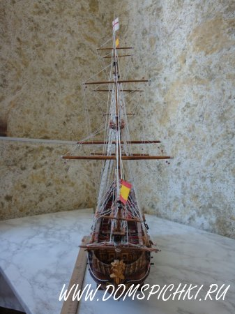 San Felipe 1690