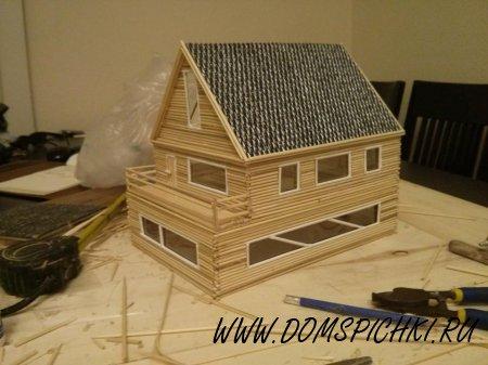 Дом из шашлычных палочек.