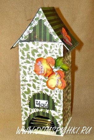 Теперь домик есть даже у чайных пакетиков!