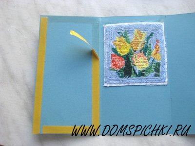 Открытка с вышивкой «Тюльпаны»