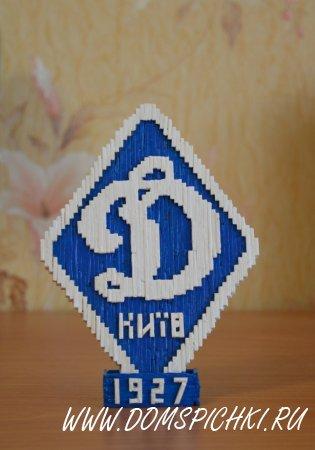 Значок ФК Динамо