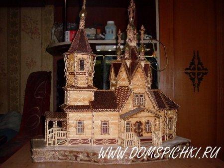 церковь Параскеной пятницы