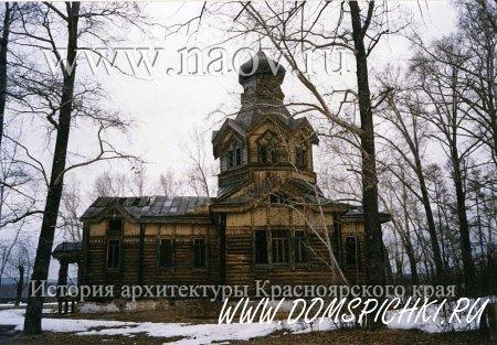 Ольгина церковь
