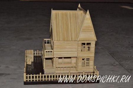 Дом из шпажек