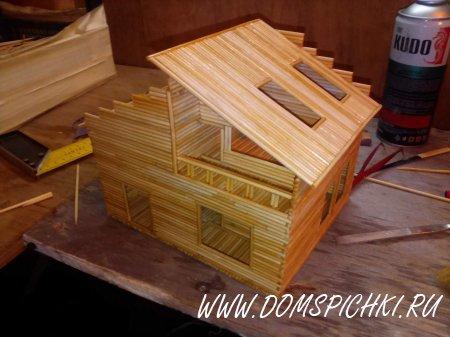 Маленький дом из шпажек