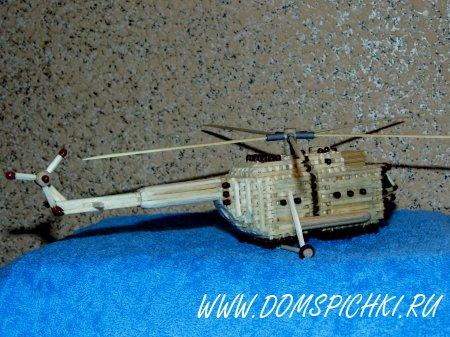 Вертолет Ми-8 из спичек
