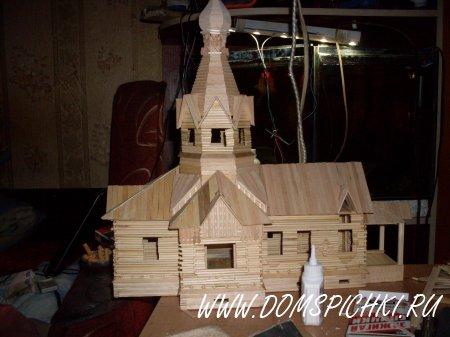 Церковь Ольги Равноапостольной
