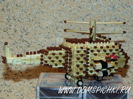 Военно - штурмовой вертолёт