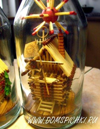 Спичечный домик в бутылке