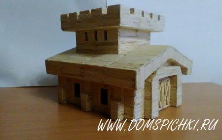 Дом из спичек