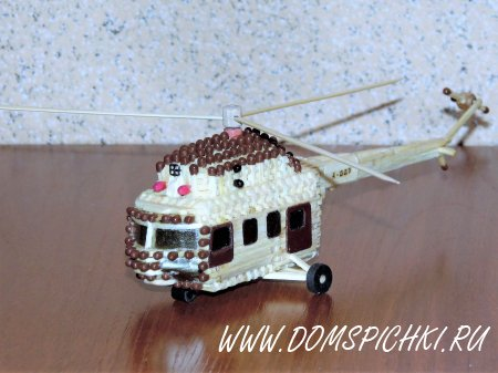 Вертолёт из спичек Ми - 2