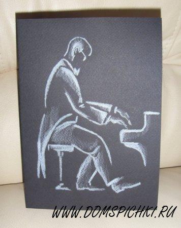 Оригинальная открытка для музыканта