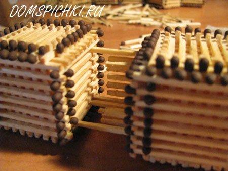 дом спички кубик