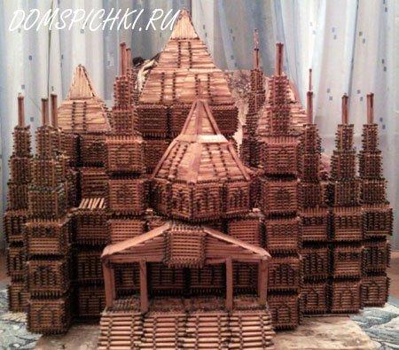 Замок из спичек