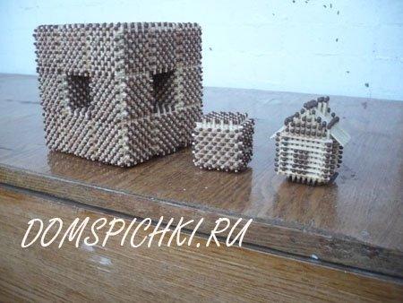 Куб из спичек