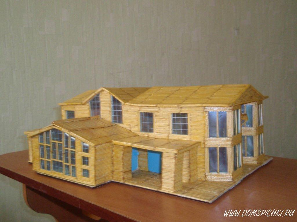 Когда ребенком была мне очень нравились домики из спичек.  Пыталась сама сделать, но не получилось.