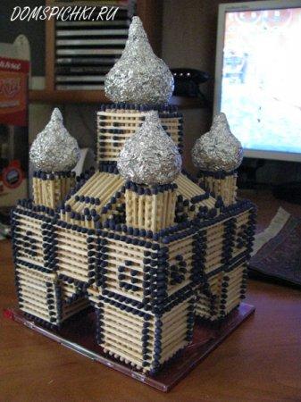 Как сделать купол для церкви из спичек - Лучшие поделки вы найдете здесь.