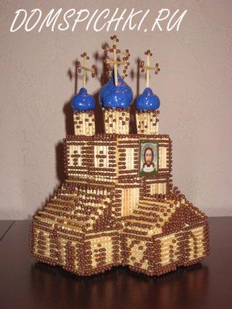 Спички.  Вот еще одна замечательная поделка - церковь с голубыми куполами.  Сделала и прислала ее нам Людмила...