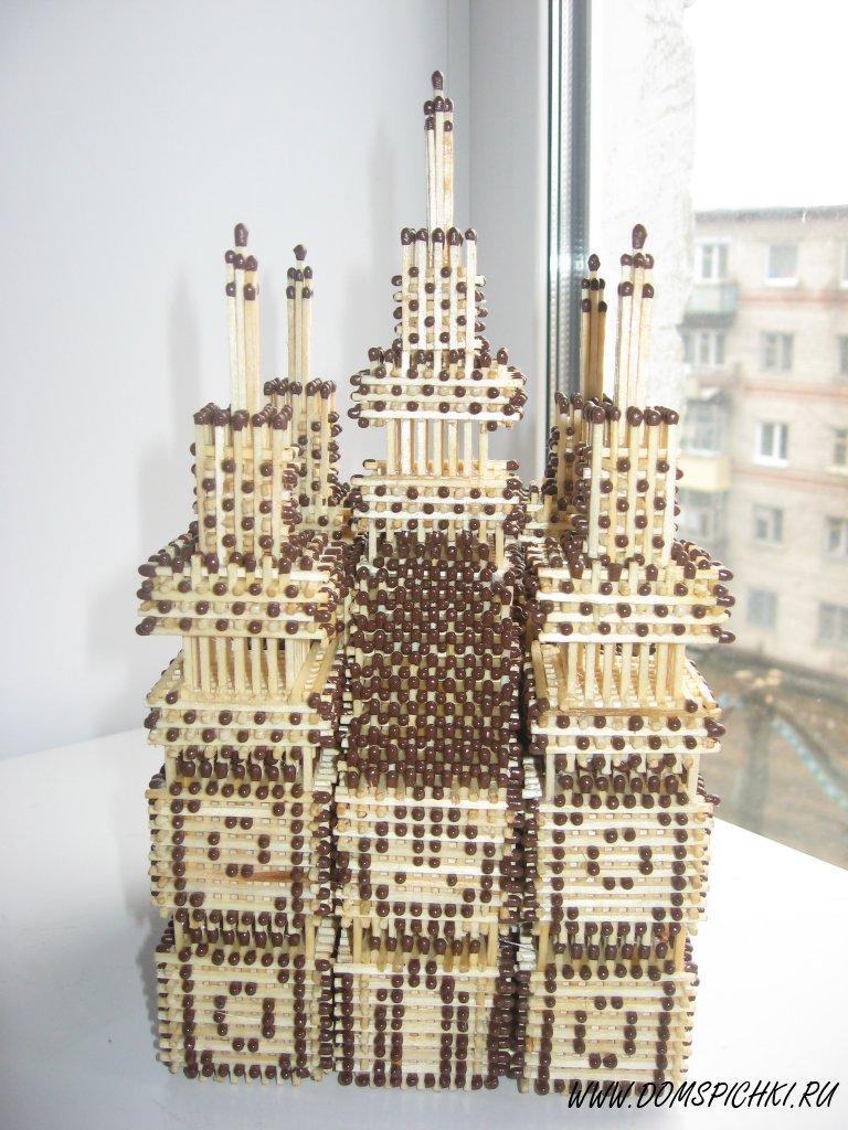 Большой замок из спичек