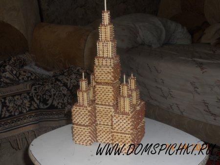 Башня из спичек