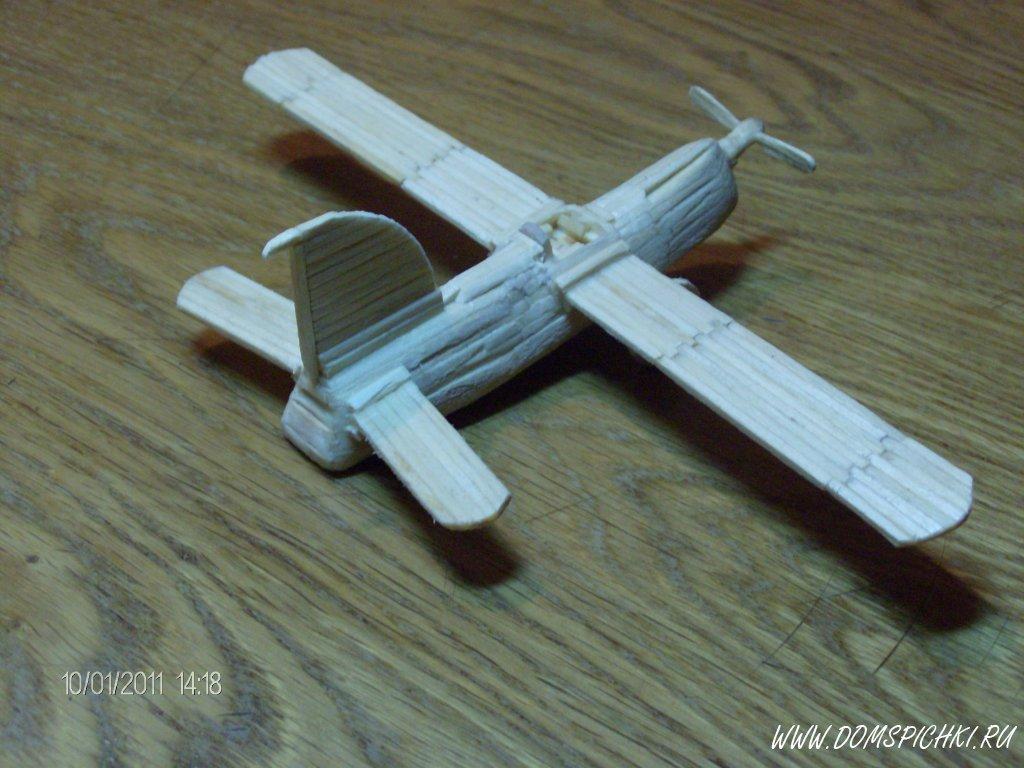 Поделка из спичек самолет 79