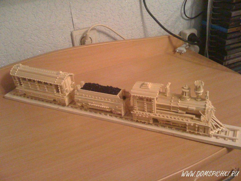 Поезд из спичек своими руками пошаговая инструкция 89