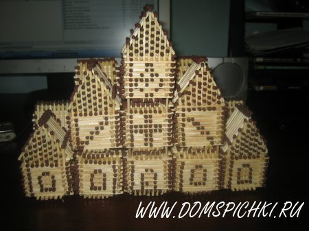 Дом из 18 кубиков.