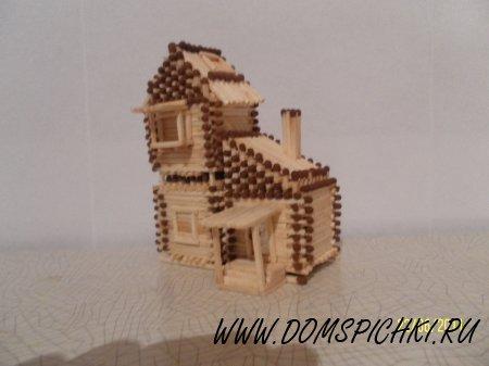 Дом с пристройкой