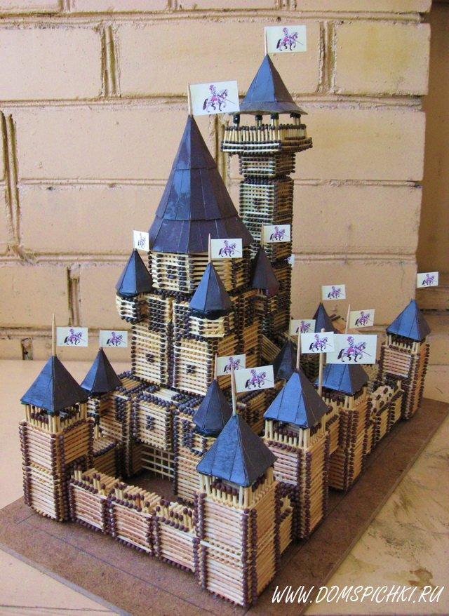 Замок своими руками построить 711