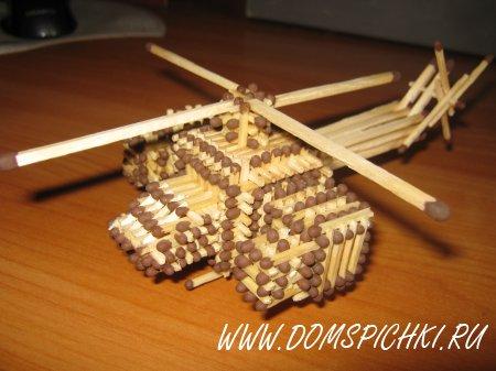 Вертолёт военный (после
