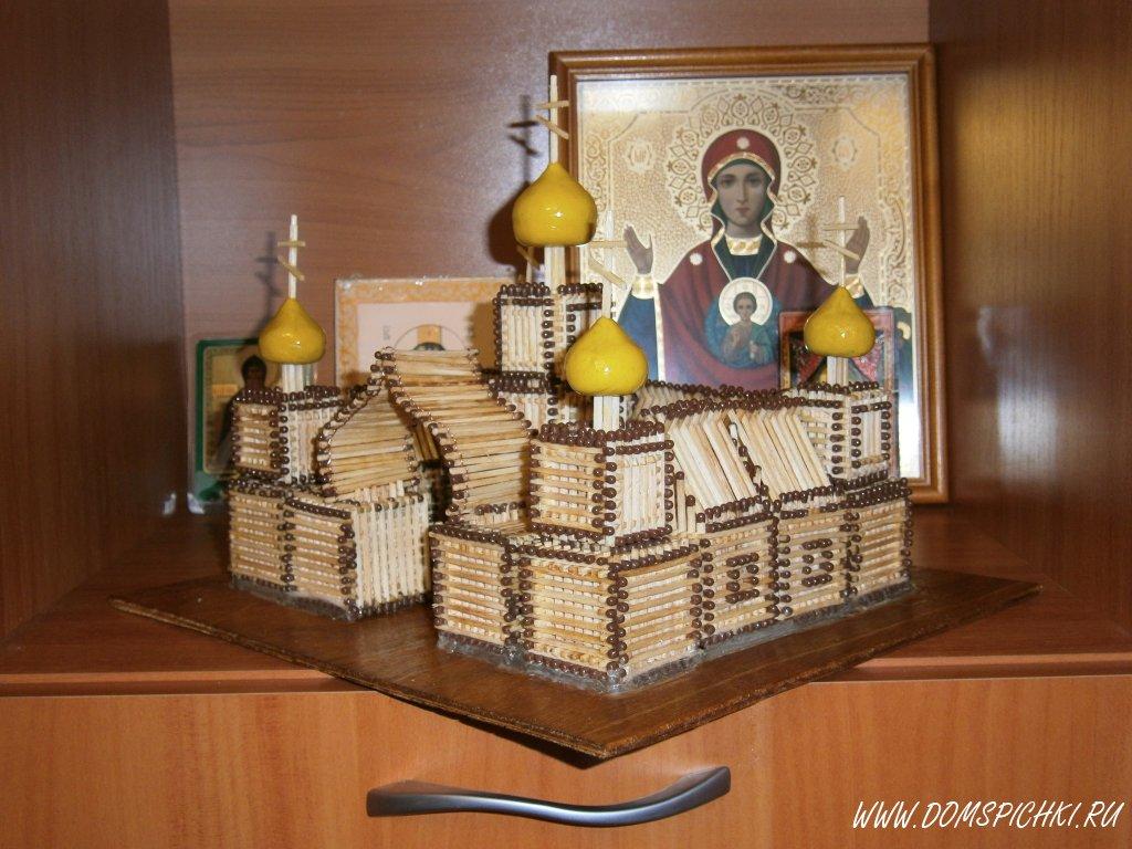 Инструкция Построения Церкви Из Спичек