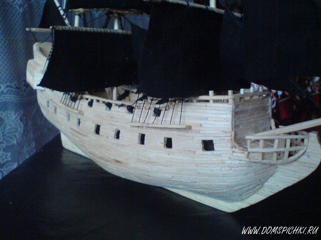 """Увидел здесь яхту из спичек и решил выложить свой кораблик,  """"Черная Жемчужина """" из фильма  """"Пираты карибского моря """" ."""