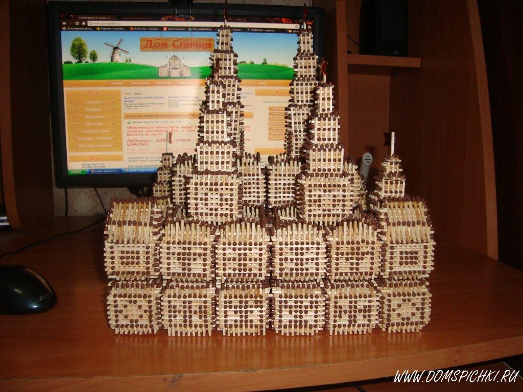 Кремль из спичек!  Крепости и деревушки, замки.