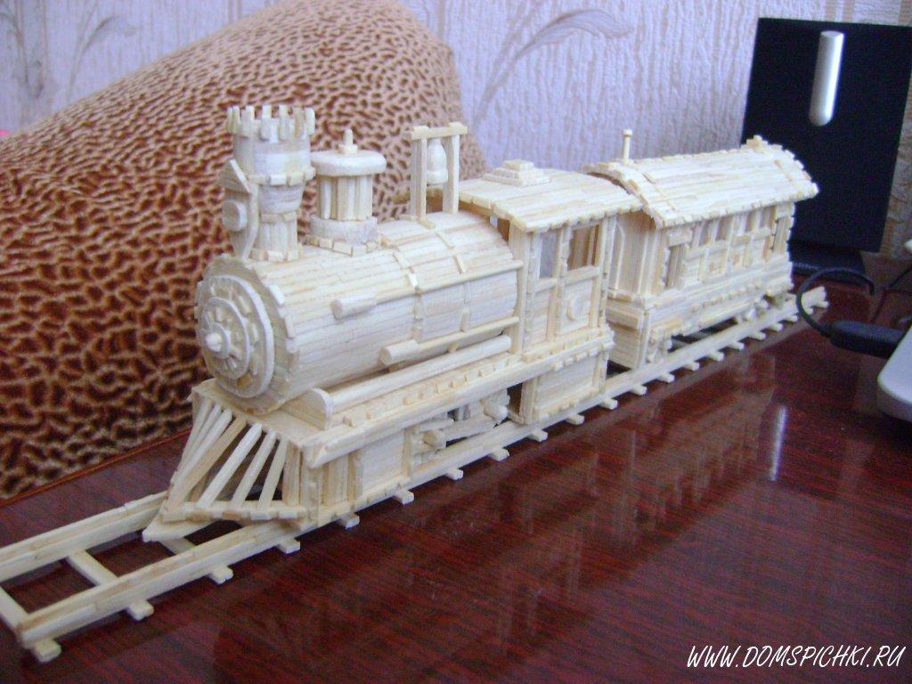 Поезд из спичек своими руками пошаговая инструкция 42