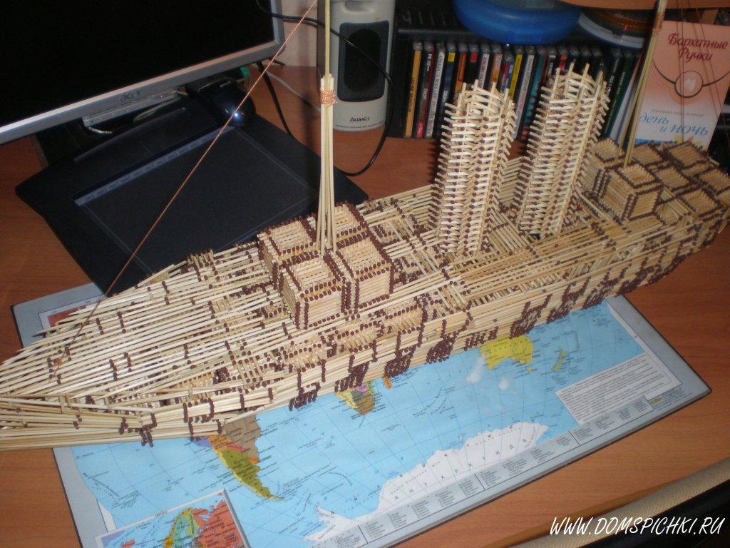 Как из пластилина сделать крейсер
