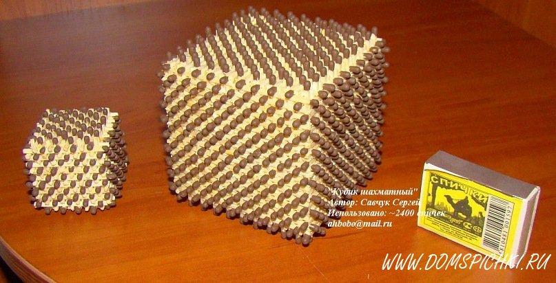 Как кубик сделать из спичек