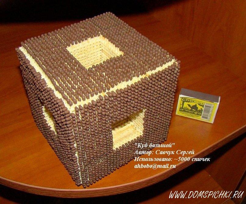 Схема кубик из спичек