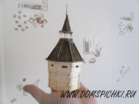 поделки башни из спичек схемы.