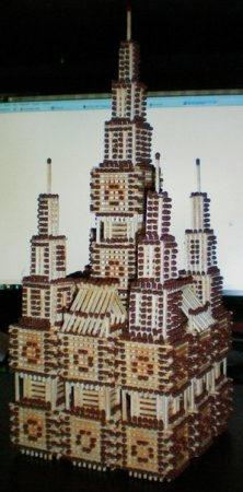 Замок или крепость...