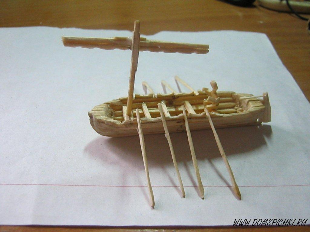Как сделать модель лодки из спичек